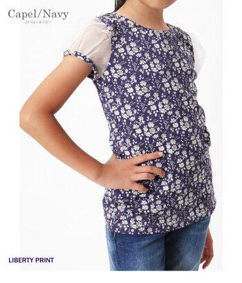 LadybugKids【1418】LIBERTYPRINTリバティプリントオーガンジーパフ半袖Tシャツ10才〜14才キッズジュニア子供子供服女の子無地tシャツレビューを書くでメール便無料