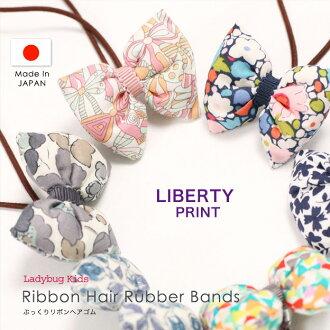 推薦的禮物 !瓢蟲的孩子自由列印自由列印浮腫的胸部可愛絲帶......孩子孩子孩子配件自由孩子在日本女孩