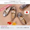 Ballet_main17spr