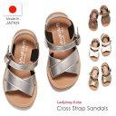 Cross sandal