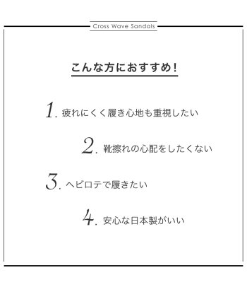 キッズサンダル女の子子供子供靴子供女の子キッズこども「★クロスウェーブサンダル」日本製で歩きやすく靴ずれの心配がほとんどありません柔らかクッション!おしゃれホワイト高級上質