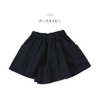 【メール便に限り送料無料!】【ヘビロテ対応】LadybugKids【★キュロットスカート】無地スカート上質日本製チェックカジュアル