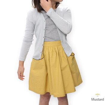【メール便指定で送料無料!】ふんわりシルエット!綿100%105cから125cmパイピングサイドポケットスカート女の子人気おしゃれ子供服子供無地キッズ【春夏対応♪】ふわっと広がるシルエット。