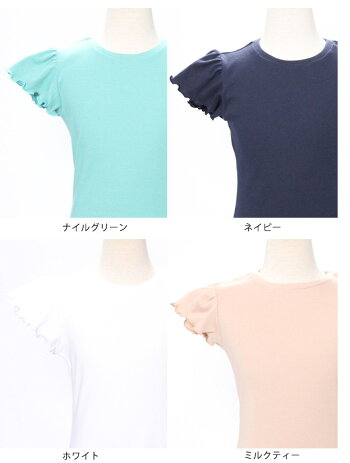 子供tシャツ女の子キッズ子供「半袖バタフライtシャツ」人気上質おしゃれ子どもあす楽日本製子供tシャツキッズカラー子供tシャツ女の子