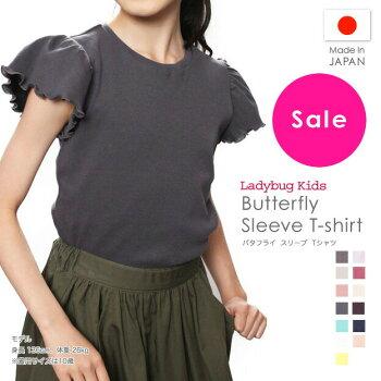 子供服女の子子供服こどもLadybugKids首が伸びにくい!&型崩れしにくいバタフライ半袖Tシャツ10才〜14才安心の日本製♪キッズジュニア子供子供服女の子無地tシャツレビューでメール便無料