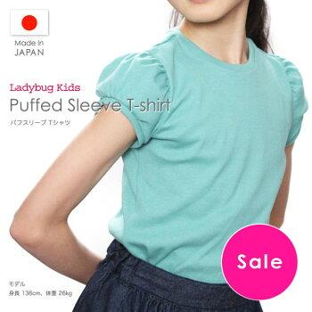 LadybugKids首が伸びにくい!パフスリーブTシャツ10才〜14才【LadybugPoint215円プレゼント】