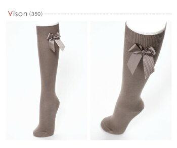 CONDORコンドルリボンハイソックスブラウン系17cm〜25.5cm【デュポン社が開発したライクラを使用の肌触り抜群の靴下!】【4足までネコポス便可♪】