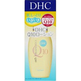 DHC Q10ローション 60ml
