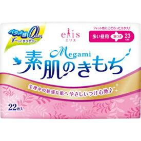 【医薬部外品】エリスMegami 素肌のきもち(多い昼用) 羽つき 22枚
