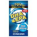 マルマン DHA&EPA 120粒※取り寄せ商品(注文確定後6-20日頂きます) 返品不可