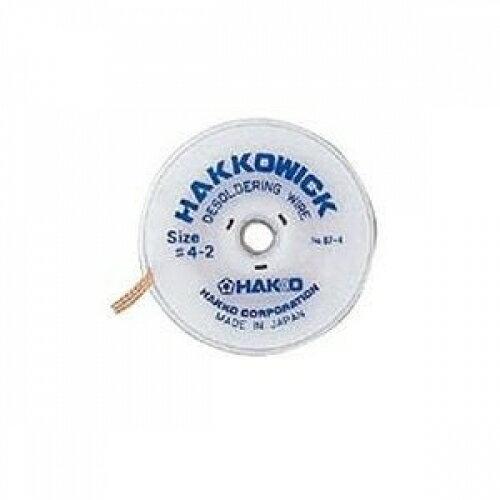 アーテック 白光はんだ吸取線WICK87−4 2.5巾×2m※取り寄せ商品(注文確定後6-20日頂きます) 返品不可