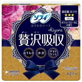ソフィ Kiyora 贅沢吸収 ホワイトフロ-ラル 62枚※取り寄せ商品(注文確定後6-20日頂きます) 返品不可