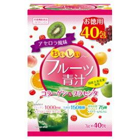 ユーワ おいしいフルーツ青汁 コラーゲン 40包