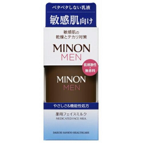 【医薬部外品】ミノン メン 薬用フェイスミルク 100ml