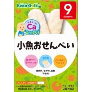 ビーンスターク 小魚おせんべい(2枚×5袋)※取り寄せ商品(注文確定後6-20日頂きます) 返品不可