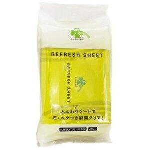 くらしリズム 汗ふきシート シトラスレモンの香り 40枚入※取り寄せ商品 返品不可