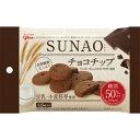 江崎グリコ SUNAO(スオナ)チョコチップ 31g×10個
