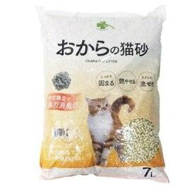 くらしリズム おからの猫砂 7L×6個※取り寄せ商品 返品不可