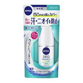 【医薬部外品】ニベア デオドラント アプローチ スティック 無香料 15g