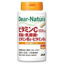 ディアナチュラ ビタミンC・亜鉛・乳酸菌・ビタミンB2・ビタミンB6(60日分) 120粒