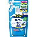 ジョイペット 天然成分消臭剤 ネコのフン・オシッコ臭専用 詰替用 240ml※取り寄せ商品(注文確定後6-20日頂きま…