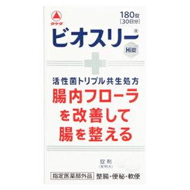 【指定医薬部外品】ビオスリ−Hi 180錠