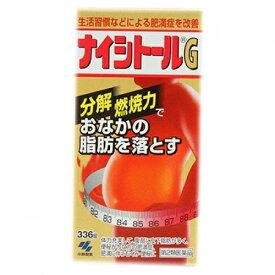 【第2類医薬品】ナイシトールG 336錠×2個