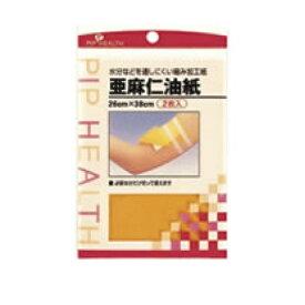 ピップ 亜麻仁油紙 26cm×38cm(2枚)