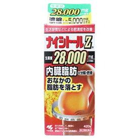 【第2類医薬品】 小林製薬 ナイシトールZ a 420錠