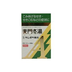 【第2類医薬品】「クラシエ」漢方麦門冬湯エキス顆粒A 8包