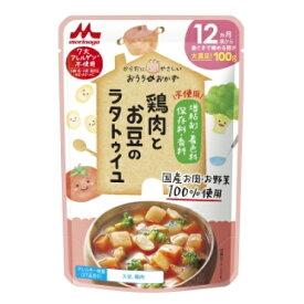 森永乳業 おうちのおかず 鶏肉とお豆のラタトゥイユ 12ヵ月頃から 100g※取り寄せ商品(注文確定後6-20日頂きます) 返品不可
