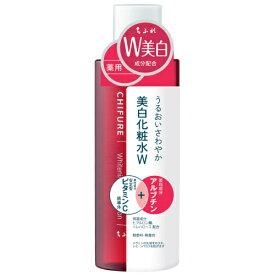 【医薬部外品】ちふれ化粧品 美白化粧水W 180mL×3個