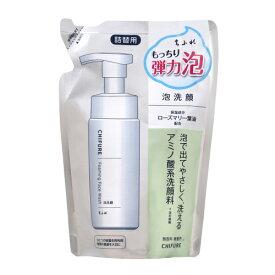 ちふれ化粧品 泡洗顔S 詰替用 180mL×3個
