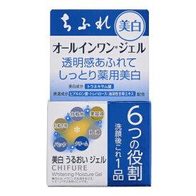 【医薬部外品】ちふれ化粧品 美白うるおいジェル 108g×3個