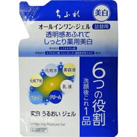 【医薬部外品】ちふれ化粧品 美白うるおいジェル 詰替用 108g×3個