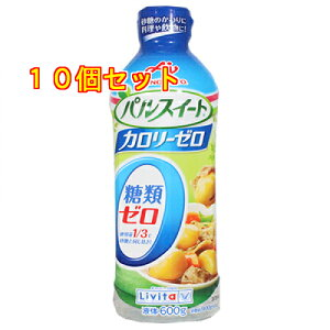 味の素 パルスイート カロリーゼロ 液体タイプ 600g×10個