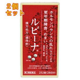 【第2類医薬品】ルビーナ 252錠×2個