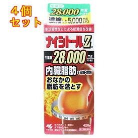 【第2類医薬品】ナイシトールZa 420錠×4個