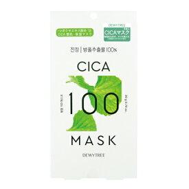 ポイントUP)アスティ DEWYTREE CICA フェイスマスク 3枚