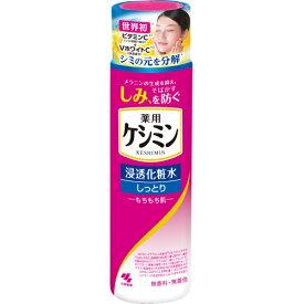 ケシミン浸透化粧水 しっとりもちもち肌 160ml