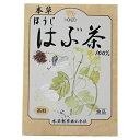 本草ほうじはぶ茶 (10g×32包)
