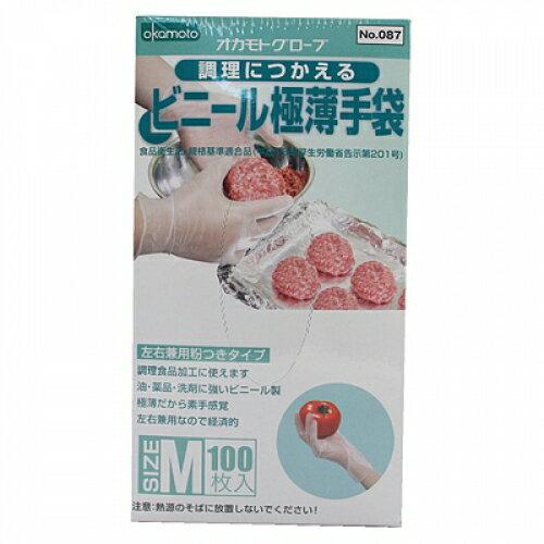 オカモト 食品対応ビニール極薄手袋 M100枚