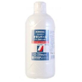【第3類医薬品】オキシドール 500ml