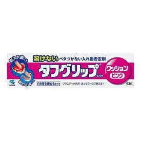 小林製薬 タフグリップ ピンク 65g