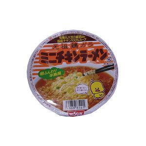 日清 ミニチキンラーメンカップ×12個