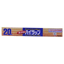 ハイラップ 30cm×20m