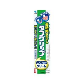 タフグリップクリーム 無添加 75g