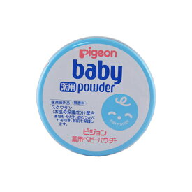 【医薬部外品】ピジョン 薬用ベビーパウダー ブルー缶 150g