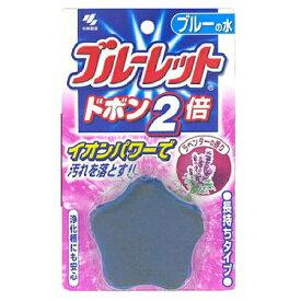 小林製薬 ブルーレットドボン2倍 ラベンダーの香り
