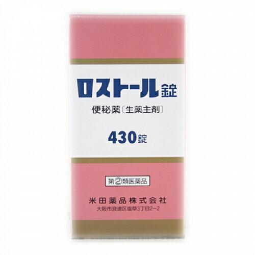 【第(2)類医薬品】ロストール錠 430錠